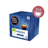 雀巢 Dolce Gusto 膠囊單品咖啡-義式濃縮咖啡:宏都拉斯限定版 (單盒)