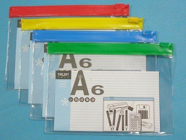 A6透明拉鏈文件袋 (橫式)信億/一大包12個入(定15) 塑膠拉鍊文件夾 資料袋  MIT製