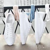小白鞋  小白鞋女春秋季2018新款百搭韓版學生透氣白鞋子基礎平底板鞋