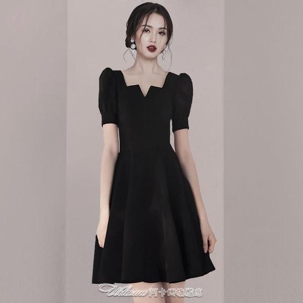(免運)黑色小禮服女2021夏季新款赫本風平時可穿法式復古氣質顯瘦連身裙禮服