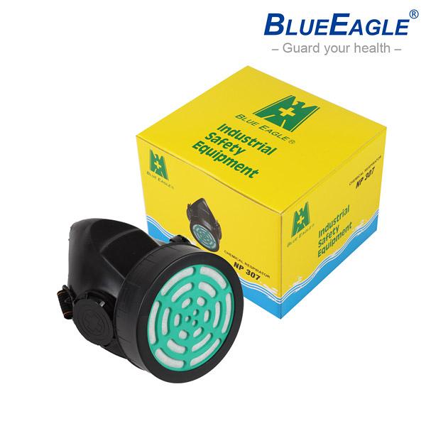 【醫碩科技】藍鷹牌 NP-307單濾罐式防毒口罩 不含濾罐 適用化學工廠/噴漆等高危險場所 1個