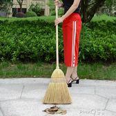 戶外硬毛園林大掃把掃院子樹葉落葉掃帚大號長柄加厚花園庭院笤帚 【PINKQ】