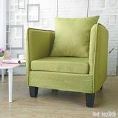 懶人沙發單人布藝沙發咖啡廳卡座網吧沙發椅小戶型臥室沙發椅 QQ10294『bad boy時尚』