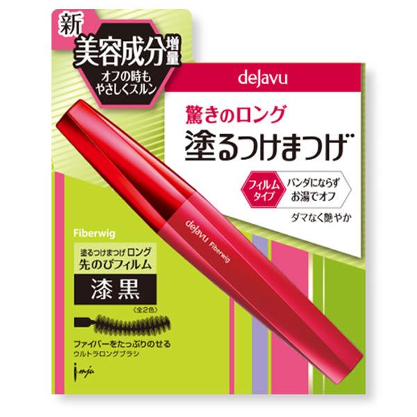 日本 Dejavu Fiberwig 刷的假睫毛 ☆巴黎草莓☆