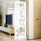 簡約現代時尚屏風創意隔斷裝飾櫃簡易客廳房間雙面行動門廳玄關櫃 現貨快出