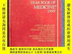 二手書博民逛書店YEAR罕見BOOK OF MEDICINE 1999 醫學年鑒 館藏書Y223356 TOHND.BAGDA