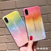 iphonex手機殼 新款全包防摔硅膠套軟殼 ZB839『時尚玩家』