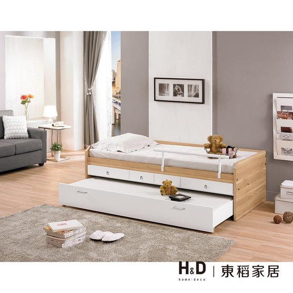 羅德尼3.3尺子母床﹝18CM/165-2﹞/ H&D東稻家居