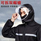 雨衣雨衣雨褲套裝男加厚防暴雨防水雙層電動車全身騎行自行車雨衣外套 CY潮流站