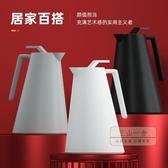 熱水瓶 保溫壺家用歐式保溫水壺大容量玻璃內膽暖水壺熱水瓶小暖壺-快速出貨