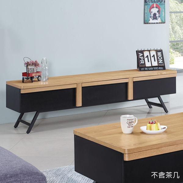 【森可家居】歐特電視櫃 7JX168-3 長櫃 木紋質感 北歐工業風