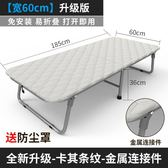 折疊床板式單人家用成人午休床辦公室午睡床簡易硬板木板床MJBL