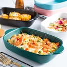 餐具陶瓷芝士焗飯烤盤家用微波爐西餐菜盤子烤箱專用餐具創意烘焙烤碗【快速出貨八折下殺】