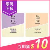 ETUDE HOUSE 妝前修飾乳(1ml) 兩款可選【小三美日】原價$11