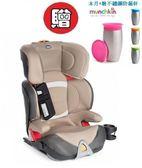 Chicco Oasys 2-3 FixPlus 安全汽座/汽車座椅(琉光金) 8900元 【贈360度不鏽鋼防漏杯】