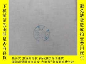 二手書博民逛書店inelastic罕見ion-surface collision