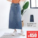 舒適素面側開抽鬚牛仔長裙-AA-Rainbow【A452655】