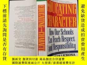 二手書博民逛書店Educating罕見for Character How Our Schools Can TeaY14411