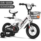兒童自行車 兒童自行車男孩2-3-4-6-7-10歲女孩寶寶腳踏單車小孩童車【免運直出】