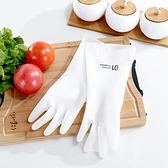 洗碗手套女防水家用廚房刷碗洗衣服洗菜貼手清潔耐用家務塑膠手套