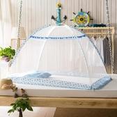 兒童蚊帳公主粉色男孩寶寶通用嬰兒小孩床免安裝 萬客居