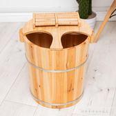 杉木40cm高加厚帶蓋洗腳木桶泡腳桶足浴桶洗腳桶沐足桶家用CY『韓女王』