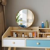 梳妝臺鏡子北歐化妝鏡臺式桌面家用梳妝鏡大圓鏡子臥室金色公主鏡