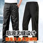 捕魚褲雨褲防水男女騎行雙層耐磨分體透氣釣魚摩托電瓶車雨褲單褲麥吉良品