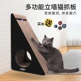 寵物貓抓板貓咪玩具大號磨爪器瓦楞紙貓玩具貓咪多功能玩具WY 快速出貨免運