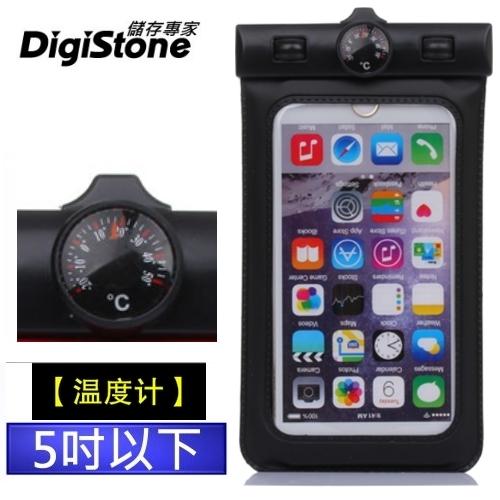 【現折50元+免運費】DigiStone手機防水袋/保護套/可觸控(溫度計型)5吋以下手機-果凍黑 (溫度計)x1
