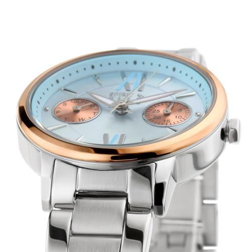 ELLE 雙眼設計感跳色不鏽鋼時尚腕錶-水湖藍/銀色/29mm