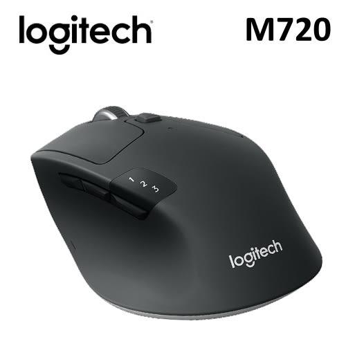限量送贈品!! Logitech 羅技 M720 Triathlon 多工無線滑鼠 可以流暢切換三部電腦 個性化操作