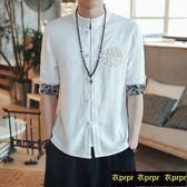 唐裝-夏季男裝七分袖亞麻襯衫中式唐裝 衣普菈
