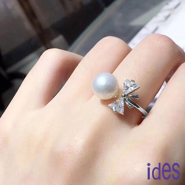 ides愛蒂思 日本設計AKOYA經典系列珍珠戒指7-8mm/繽紛蝴蝶結