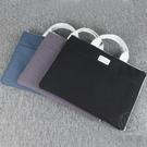 文件袋牛津布手提包防水資料袋男士商務辦公包平板電腦包【小酒窩服飾】