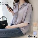 【QV3093】魔衣子-純色蕾絲拼接翻領中長袖襯衫上衣