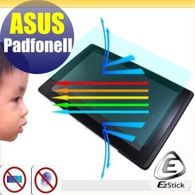 【EZstick抗藍光】ASUS PadFone 2 A68 平板專用 防藍光護眼螢幕貼 靜電吸附