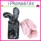 Apple iPhone6/6s 4.7吋 Plus 5.5吋 毛絨兔耳背蓋 可愛兔子手機套 大耳朵保護套 毛茸茸手機殼 全包保護殼