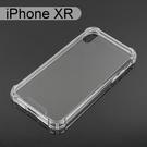 【Dapad】空壓雙料透明防摔殼 iPhone XR (6.1吋)