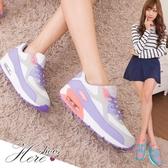 [Here Shoes]2色 韓國運動螢光撞色 嚴選高質感繫帶厚底增高 慢跑鞋 運動鞋─AJ68044