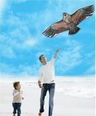 風箏-春鳶兒童卡通風箏老鷹蝴蝶鯊魚新款成人初學者風箏線輪微風易飛YYP 糖糖日繫