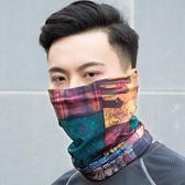 618大促途騰頭巾面巾防曬面罩騎行頭巾多功能圍脖