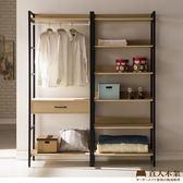 日本直人木業-CELLO明亮簡約輕工業風一個五層一個單抽160CM多功能衣櫃