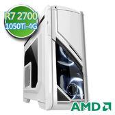 技嘉B450平台【邪靈判官】Ryzen八核 GTX1050Ti-4G獨顯 1TB效能電腦