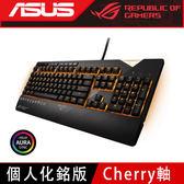 ASUS 華碩 ROG STRIX Flare COD聯名款 / 銀軸 電競鍵盤