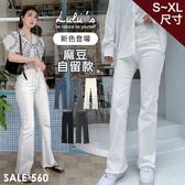 LULUS-Q下擺抽鬚牛仔微喇叭長褲S-XL-5色【04190235】