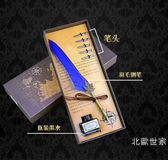 歐式復古羽毛筆商務禮品哈利波特蘸水筆鋼筆鵝毛筆節限時大降價!