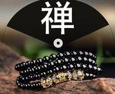 佛珠貔貅手錬同款轉運黑曜石黑瑪瑙六字真言佛珠男女配飾手串珠款 全館免運