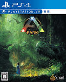 PS4 方舟公園(中文版,支援VR)
