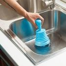 廚房水槽管道強力疏通器洗手盆下水道去堵塞搋子防堵塞清理器工具